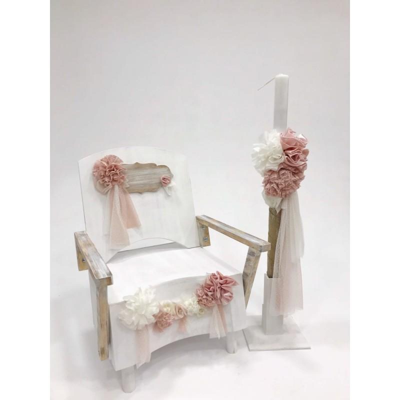 Κουτί - Λαμπάδα Garden Chair EMKL20202